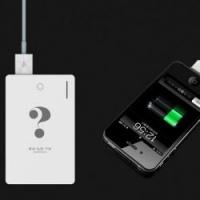 Зовнішній акумулятор з USB Power Bank YC-YDA1 2800 mAh