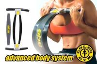 Ручной тренажер ABS Advanced Body System