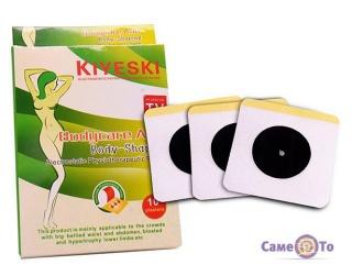 Пластырь для похудения Кiyeski