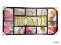 Мультирамка-колаж на стіну Home на 10 фото (145L)