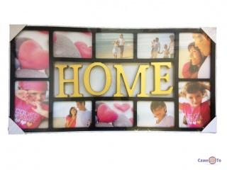 Мультирамка-коллаж на стену Home на 10 фото (145L)