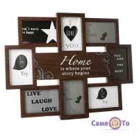 Мультирамка для колажу з фотографій на стіну Home is where your story begins
