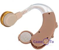 Axon B 13 - усилитель слуха для слабослышащих, слуховой аппарат для пожилых