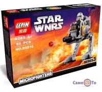 Дитячий конструктор аналог Lego Lepin Star Wars, 85 предметів