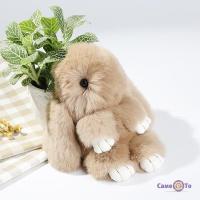 Брелок-кролик из натурального меха 18 см. (цвета в асс.)