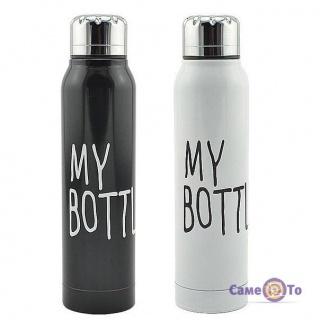 Термос бутылка My Bottle Май Ботл 300 мл.