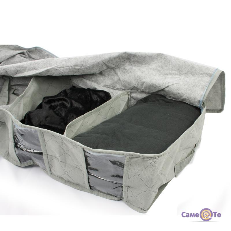 Органайзер для вещей на 5 отделений - кофр для одежды