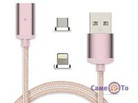 Магнитная зарядка для телефона DM-M15 MicroUSB + Lightning