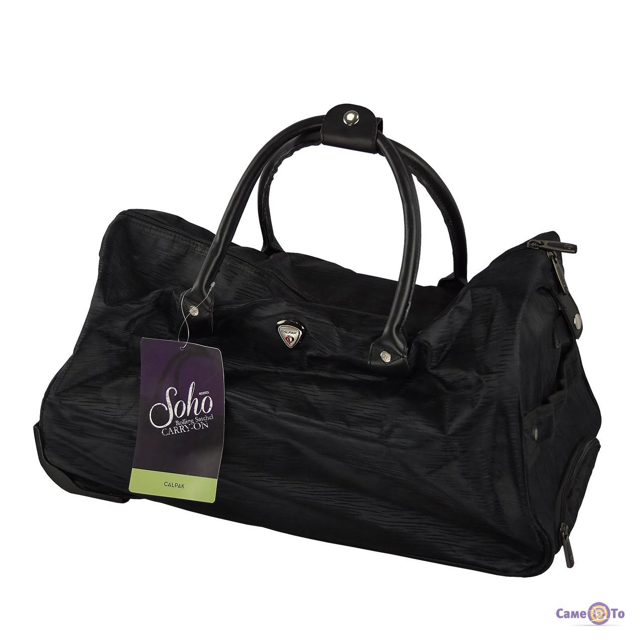 Дорожная сумка на колесах - удобная сумка чемодан на колесиках Calpak