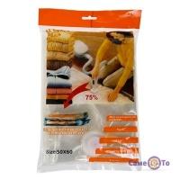 Вакуумний пакет для одягу та зберігання домашніх речей 80х120 см