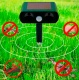 Отпугиватель кротов на солнечной батарее Solar Pest Reppeler Крот HC-9