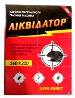 Засіб від тарганів та мишей Ліквідатор - клейова пастка для шкідників