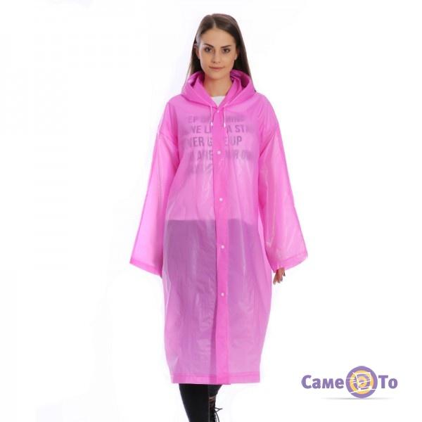 Плащ дождевик - это универсальный плащ от дождя