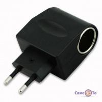 Преобразователь напряжения 220V в 12V - переходник в прикуриватель Car Charge Switch