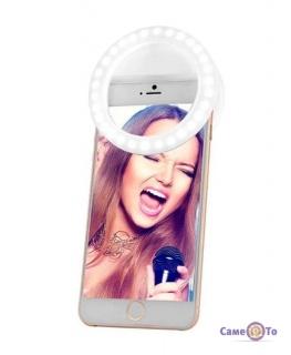 Світлодіодна підсвітка на телефон - LED кільце для селфі Selfie Ring Light