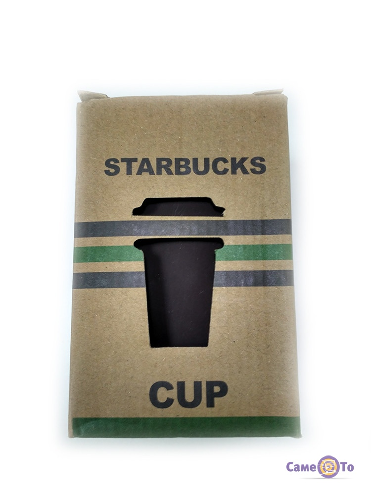 Чашка термос, термочашка Старбакс - термостакан для кофе с поилкой
