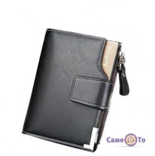 Бумажник Baellerry business - кошелёк мужской, D1282