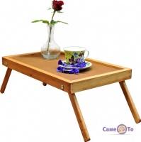 Столик для ноутбука в ліжко - стіл на ніжках Орегон
