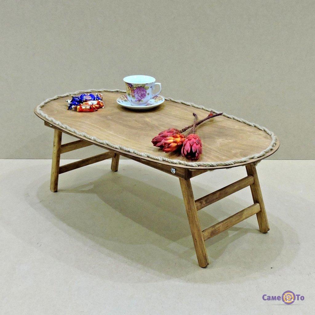 Столик для завтрака со складными ножками Вайоминг (Wyoming)