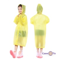 Дощовик дитячий EVA - плащ від дощу (плащ дощовик)