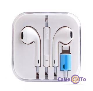 Наушники на Айфон Apple Earpods Lightning (Сopy)- стерео наушники с гарнитурой