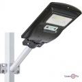 Вуличний світильник на сонячній батареї UKC 5621