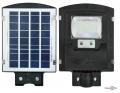 Вуличний світильник з пультом управління UKC 7141