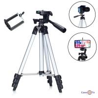 Штатив для фотоапарату Tripod 3120 в ассортименті- триного для камери та телефону