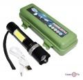 Аккумуляторный фонарь COP BL-9626 - светодиодный LED фонарик с фокусировкой луча