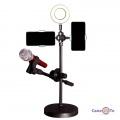 Кільце лампа - настільний утримувач телефону, мікрофона Mobile Phone Stand
