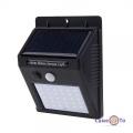 Уличный фонарь на солнечной батарее с датчиком движения для дачи 609-30