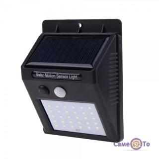 Садовий світильник на сонячній батареї з датчиком руху 609-30