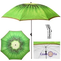 Велика парасолька пляжна від сонця - садова парасолька з нахилом Ківі, 1.8 м
