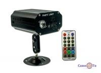 Лазерний проектор Mini Party Light EMS083 - світломузика для дому