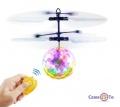 Летающий от руки светящийся шар вертолет Flying Ball с пультом