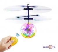 Літаюча куля вертоліт з підсвіткою та пультом Flying Ball