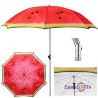 Велика пляжна парасоля від сонця - парасолька для саду та пляжу Кавун, 2 м
