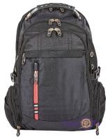 Универсальный  рюкзак  с отделением для ноутбука - 6910