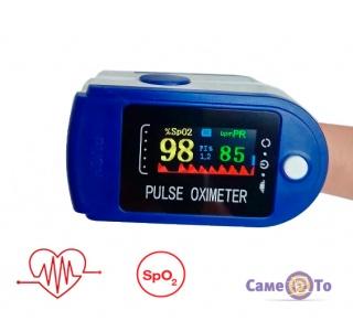 Пульсоксиметр для вимірювання пульсу і сатурації Кольоровий №1  Pulse Oxiometer