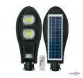 Вуличний ліхтар на стовп на сонячній батареї UKC (ART7481)