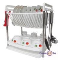 Настольная сушилка для посуды двухъярусная Multifunctional Dish Rack