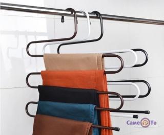Багатофункціональна вішалка для одягу, брюк, рушників