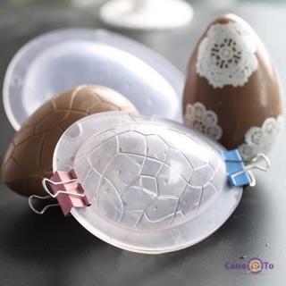 Кондитерська 3D форма для створення шоколадних яєць - молд для шоколаду