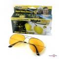 Очки для водителя Night View Glasses - желтые очки авиаторы для ночного вождения