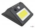 Уличный фонарь на солнечной батарее SH-1605 - это яркий садовый фонарь