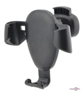 Автомобильный держатель для телефона Gravity Car Mount (подставка под смартфон)