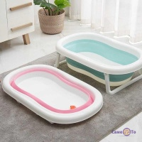 Силіконова складна ванночка для купання дитини
