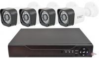 Комплект видеонаблюдения  на 4 камеры AHD KIT 1080P (720P)