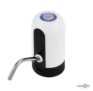 Електро помпа для води для бутлів Automatic Water Dispenser