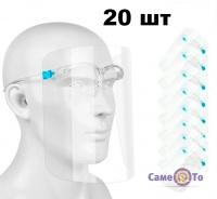 Упаковка захисних медичних масок-щитків (20 шт./уп.)